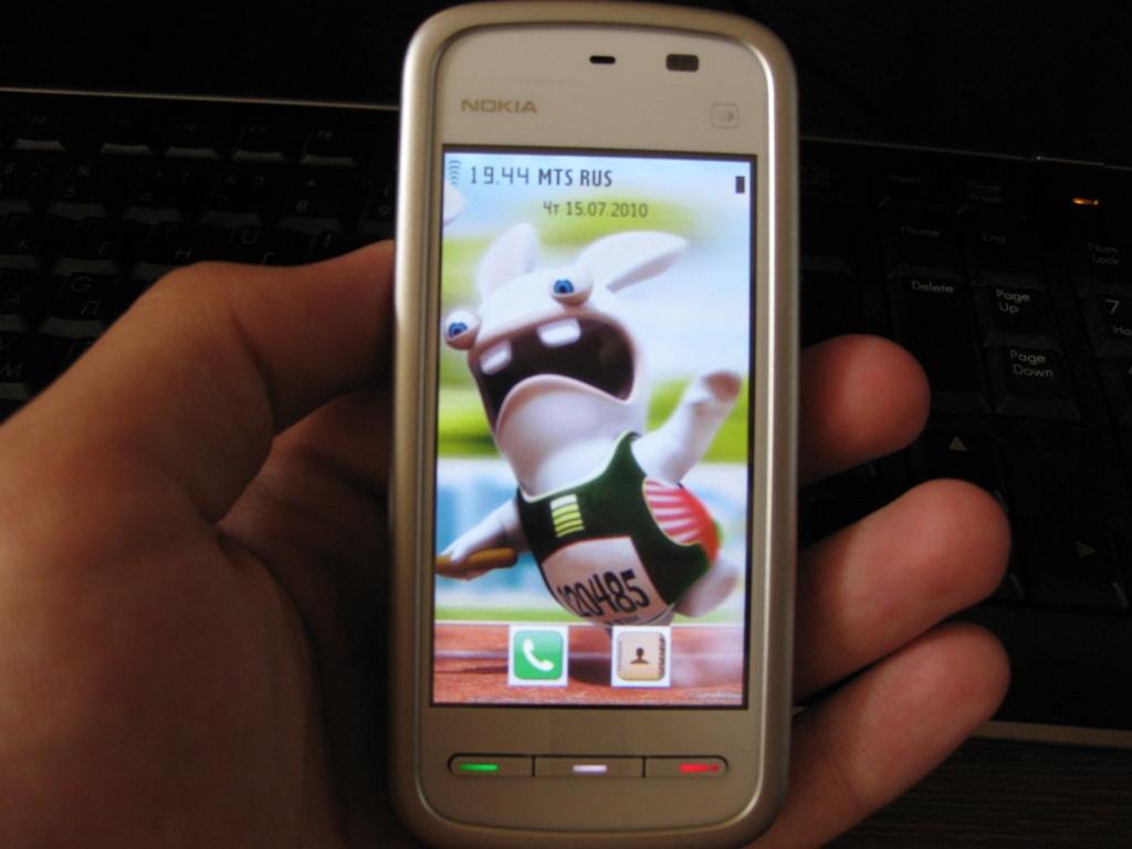 Скачать приложение на телефон нокиа 5230