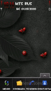 Red Bugs by Sam1374