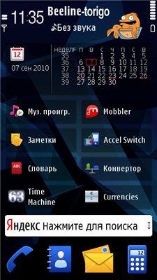 Скачать игровые автоматы на нокиа 5230 какие игровые автоматы на msc poesia