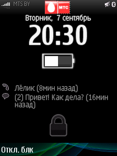 Lock Screen 0.11.78