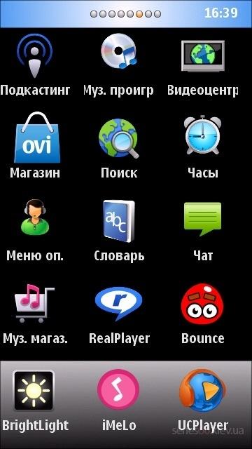 где иконки: