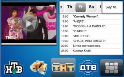 Crystal TV 2.40